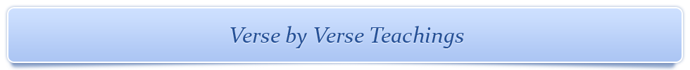 Verse by Verse Teachings